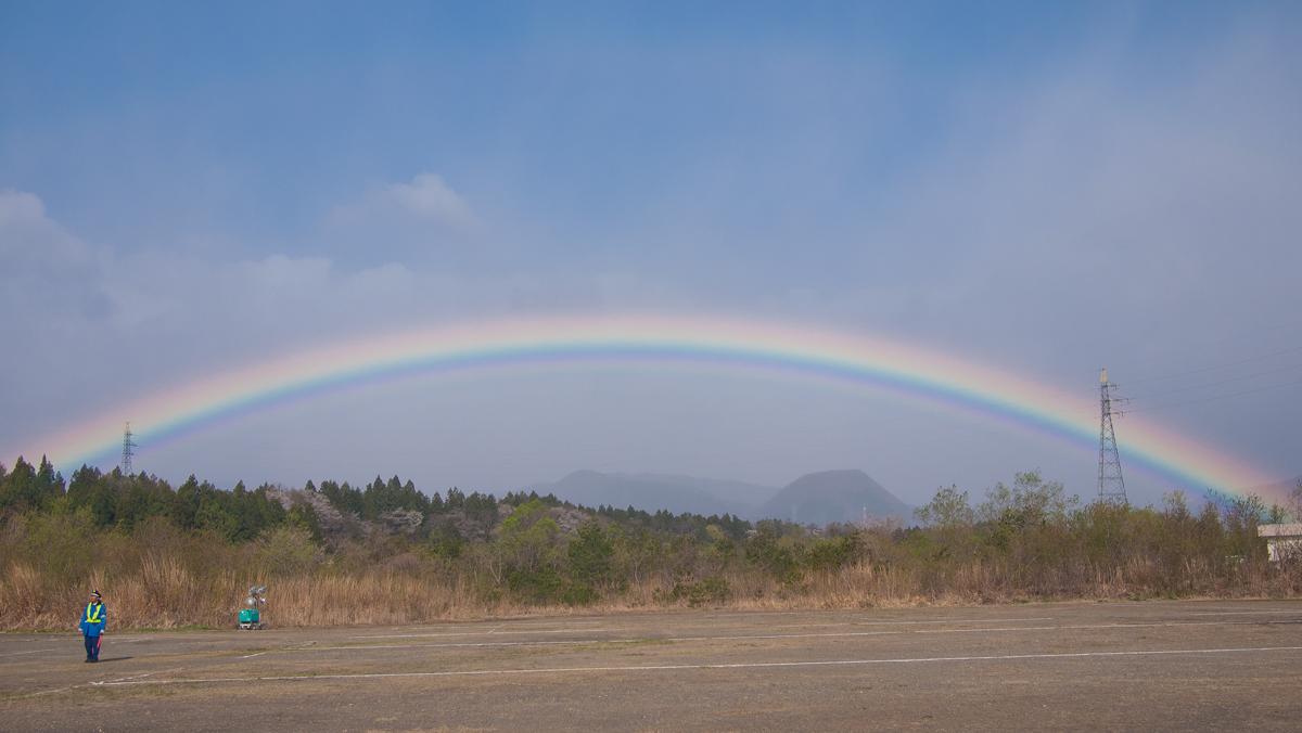 初日朝の虹
